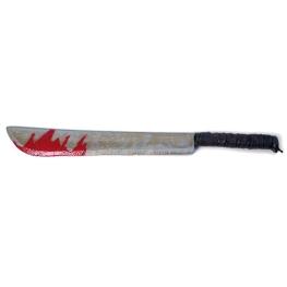 Mega machete